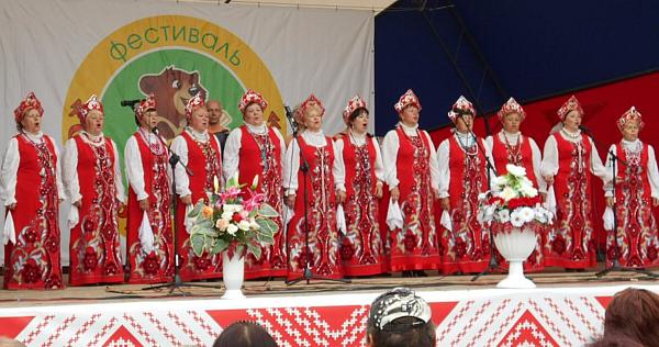 Русские Народные Песни Ансамбль